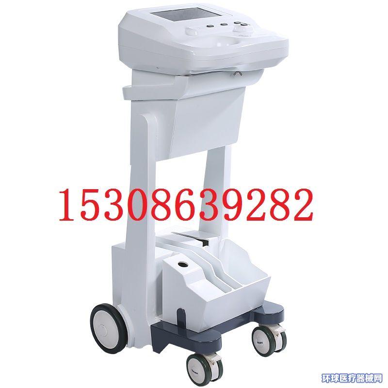 妇科医疗器械/妇科综合治疗仪生产厂家