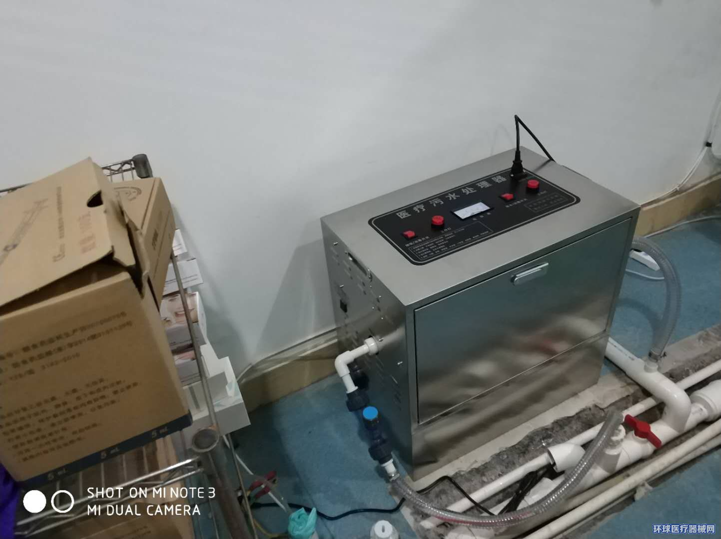 壹家福YJF-028美容院污水处理设备