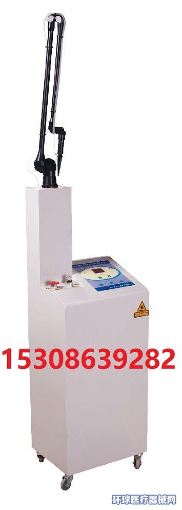 JLT-100A型妇科二氧化碳激光治疗仪厂家报价