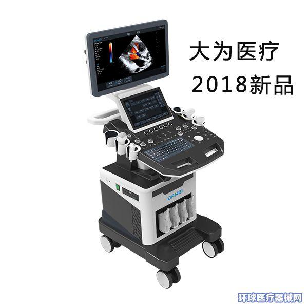 2018新品彩超机彩超机器品牌