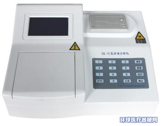 SKN型三凯尿碘分析仪