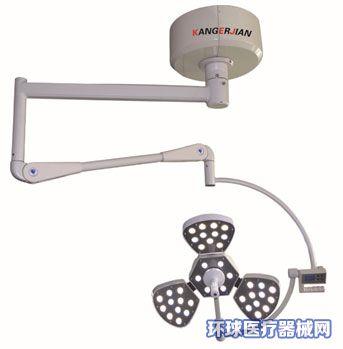 山东华文KDLED3手术无影灯(改进型)