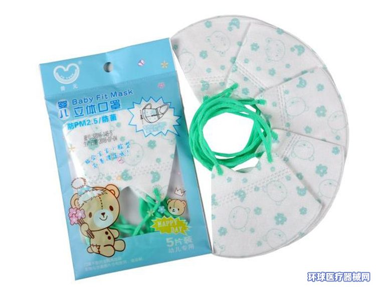福泽龙医疗耗材普元婴幼儿立体折叠口罩