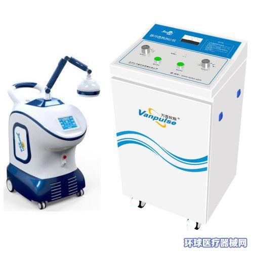 万普欧斯NK-P电子脉冲透热治疗仪