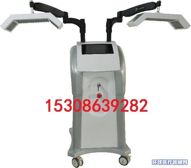 光子治疗仪(红蓝光治疗仪)双光源厂家