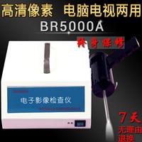 耳鼻喉内窥镜br5000电子影像检查仪金脑人检测系统高清