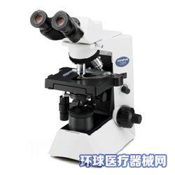 CX-31奥林巴斯生物显微镜(双/三目)