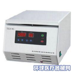 TDZ4-WS自动平衡医用离心机