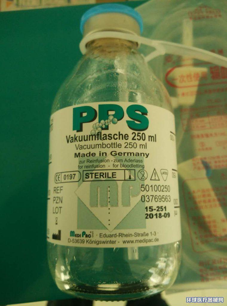 德国进口麦迪派克|佐斯曼PPS真空瓶
