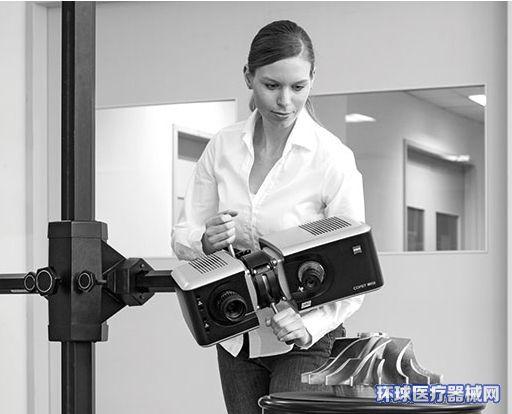 实惠的蔡司三维扫描仪推荐