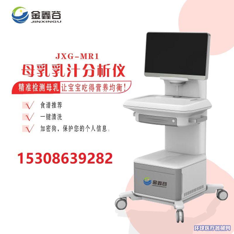 母乳分析仪供应商