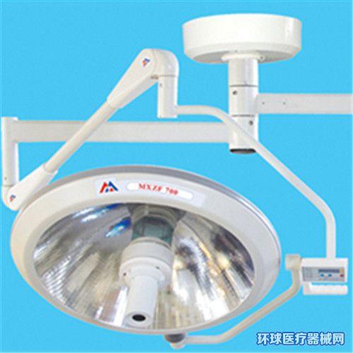 远达医疗镜面手术无影灯聚焦照射