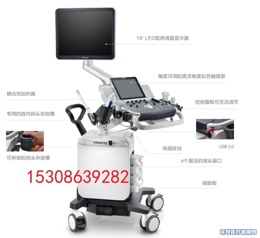彩超机器品牌_多普勒彩超仪厂家