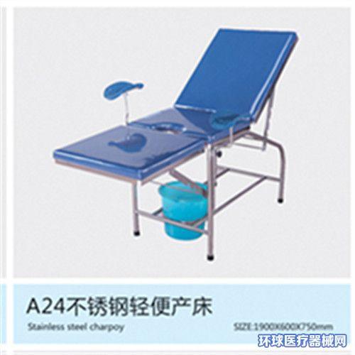 不锈钢电动眼科手术床电动妇科手术床