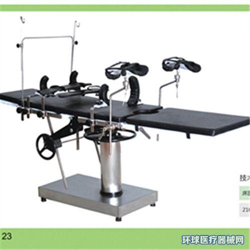 弹簧助力供应妇产科诊查床妇科分娩手术床
