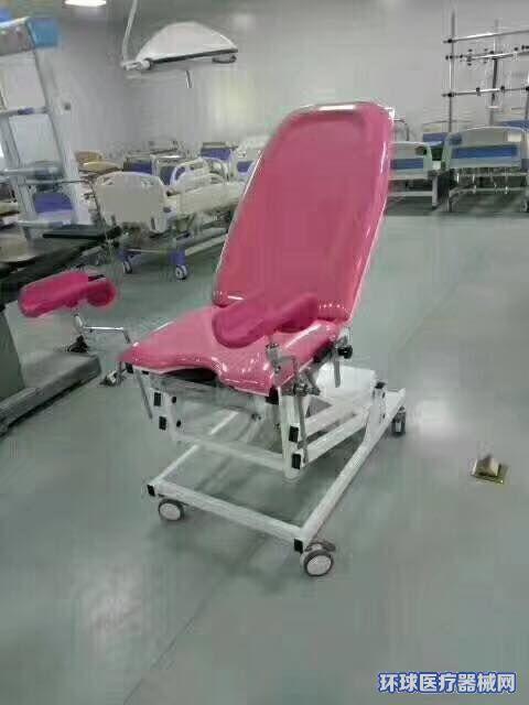 电动骨科手术床医院电动综合手术床