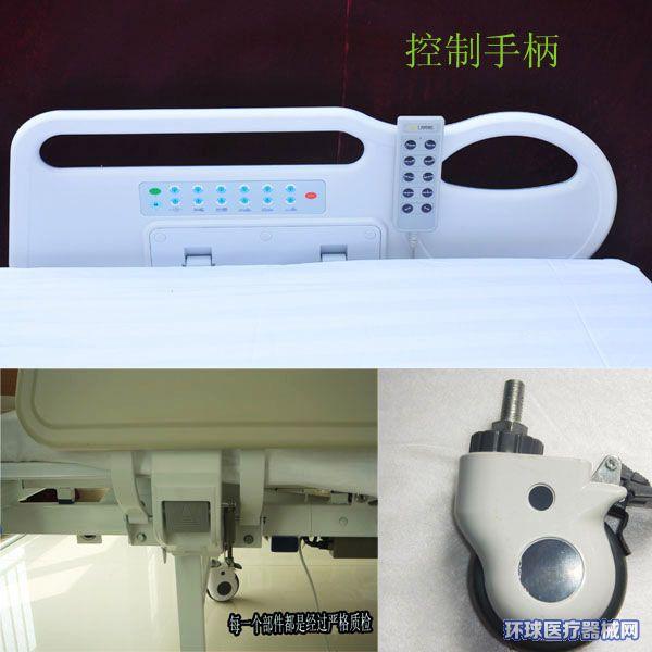 机器人护理床(自动护理床-10功能)解决护理难题,厂家直销