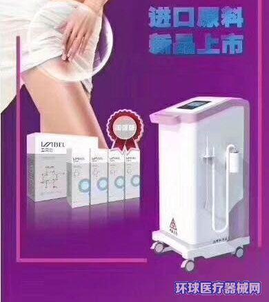 LH-7000系列医用臭氧治疗仪