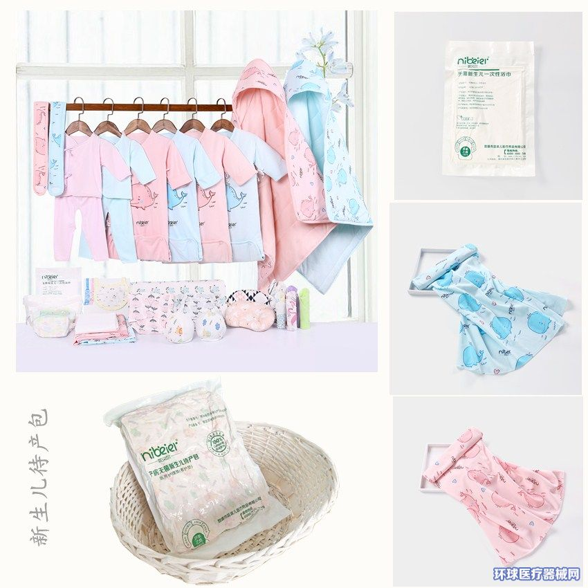 医用新生儿包被套装新生儿套装婴幼儿套装医院用产科新生儿待产包