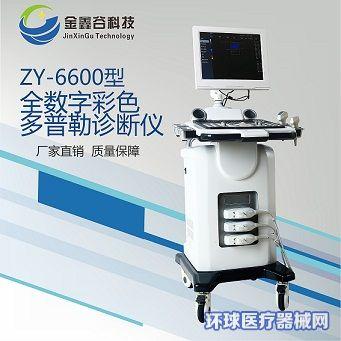彩色多普勒诊断仪(平跃款)医用检测仪价格