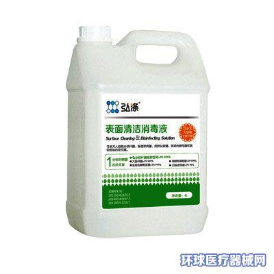 弘涤®表面清洁消毒液