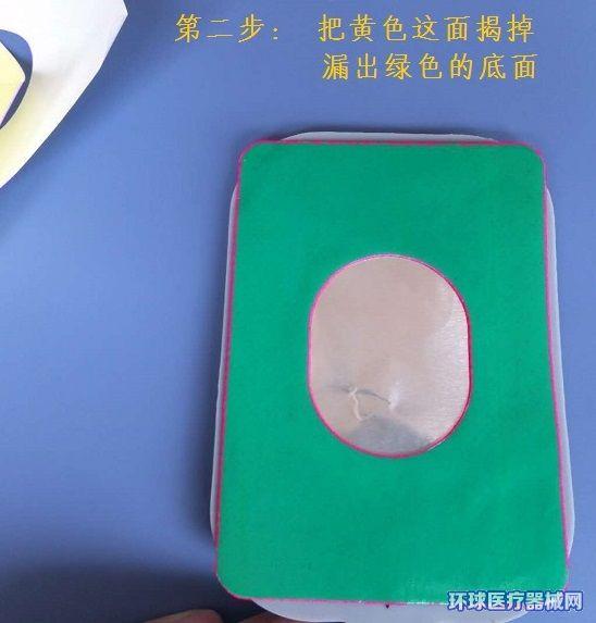 温热透化电极理疗电极片中医定向透药专用超声药导