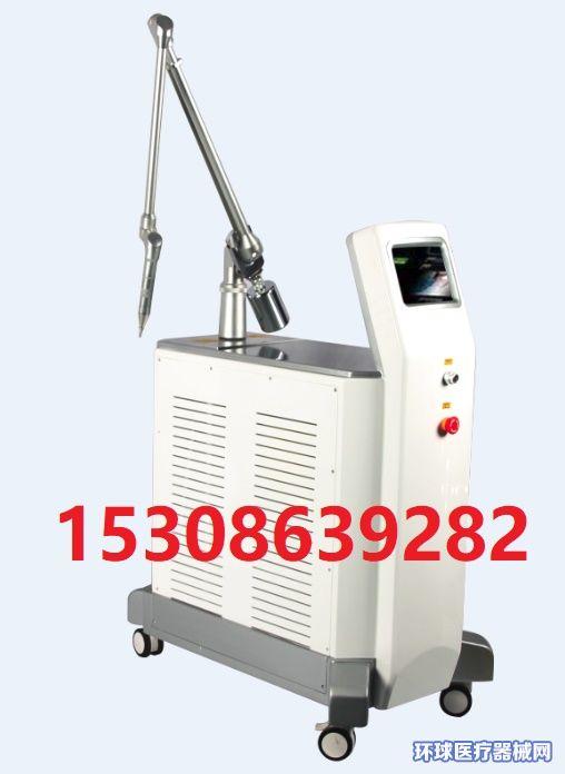 1064/532nm调Q开关YAG激光治疗仪