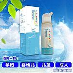 诺斯敏生理性海水鼻腔护理喷雾器
