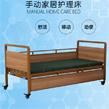 慈孝邦恩SY2-3整体升降护栏养老护理床