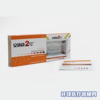 安迪康2号尿液单羟酚衍生物检测试剂(化学显色法)
