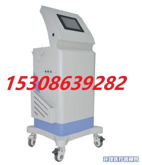 低频半导体激光鼻炎治疗仪(中耳炎治疗)