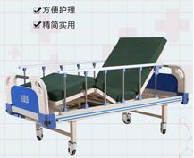 东营邦恩SA2-3医用双摇护理床