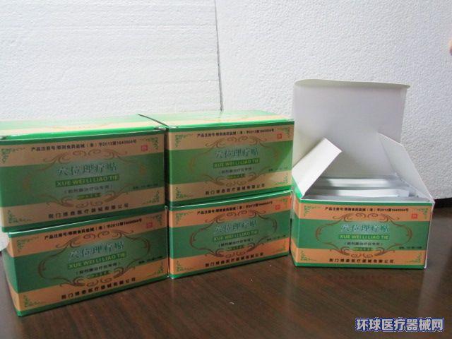 前列腺专用酒精棉片-前列腺治疗仪、金前列通专用东科瑞宝品牌
