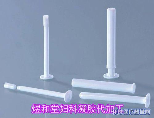 妇科凝胶加工|抑菌凝胶贴牌oem|妇科凝胶厂家代工