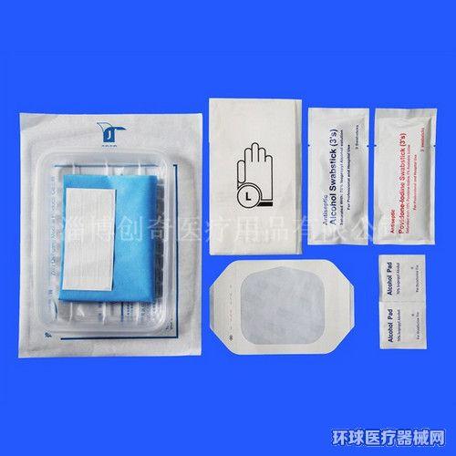 齐创PICC换药包(一次性中心静脉置管术换药包)