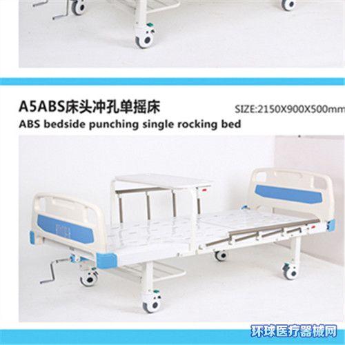 家用翻身护理床安全中控轮护理床