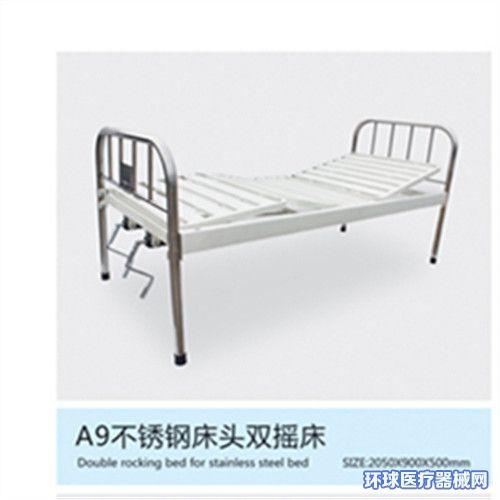 自产自销电动护理床电控刹车护理床