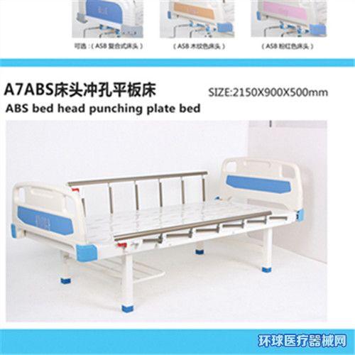 医院专用护理床价格护理病床