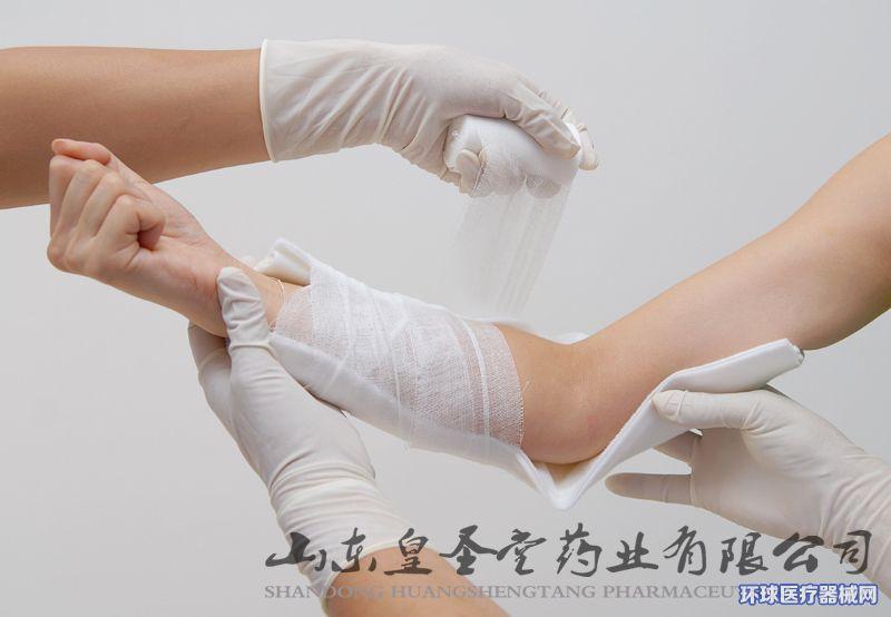 医用高分子固定绷带夹板骨科耗材高分子夹板绷带