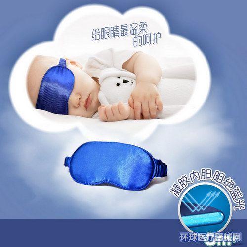 禾护新生儿蓝光防护眼罩(婴儿睡眠眼罩)