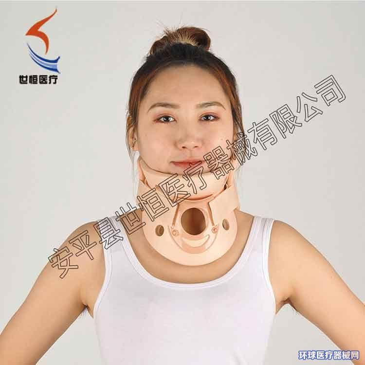 世恒医用外固定支颈椎固定支撑颈托颈椎牵引矫正护颈脖套颈围领