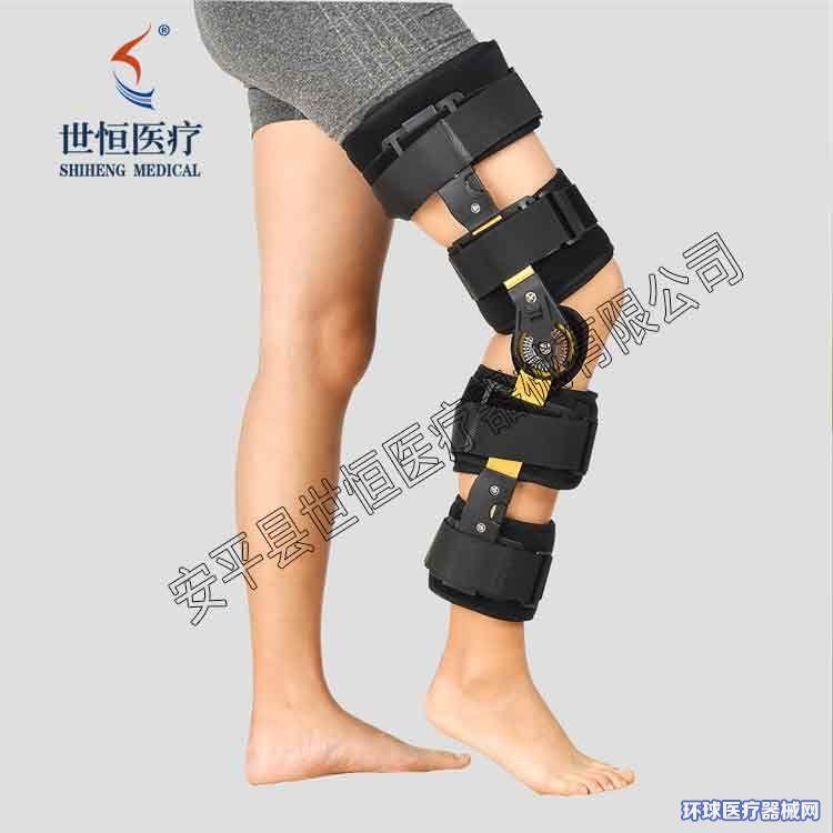 世恒可调式膝关节固定支具髋膝踝足可调矫型器
