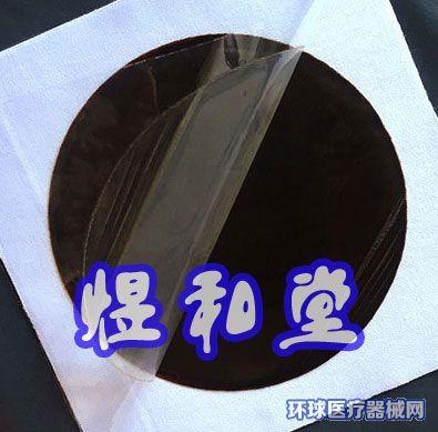 黑膏药代加工|传统膏药厂家|黑膏药贴牌oem