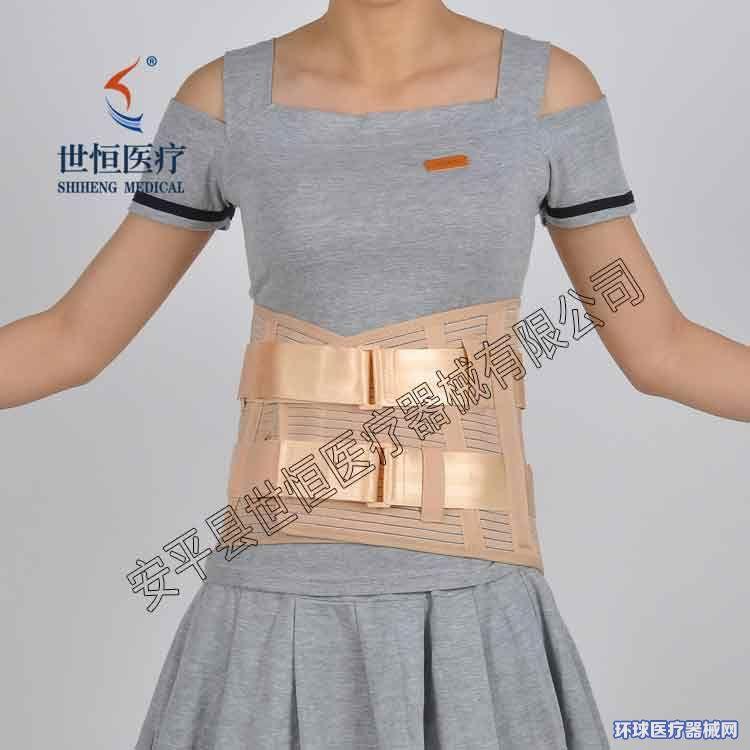 世恒网状护腰带全弹力腰围保健收腹钢板支撑椎间盘突出透气型