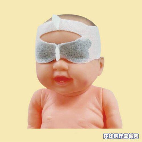 佑幼安婴儿光疗防护眼罩防蓝光眼罩HS-I型