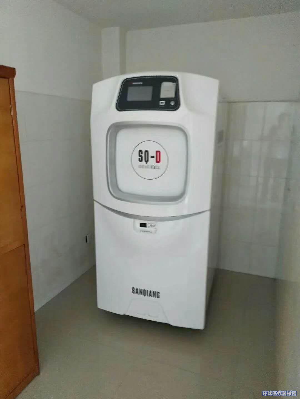 河南省三强医疗器械有限责任公司低温等离子过氧化氢灭菌器