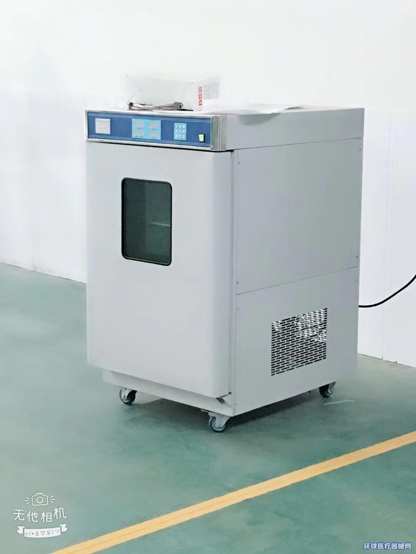 三强医疗器械低温环氧乙烷灭菌柜灭菌器气体灭菌器