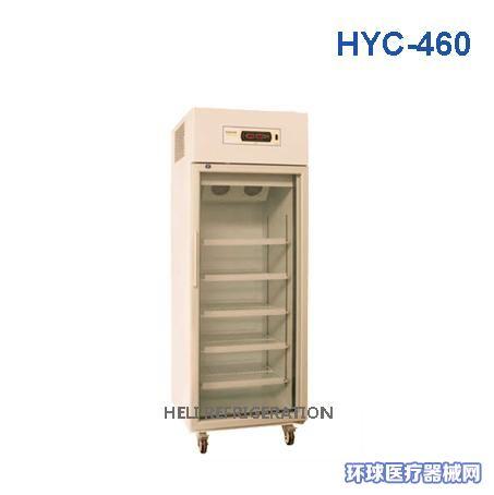医用冷藏冰箱