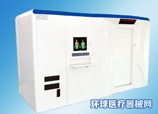 高清医用红外热像仪医用红外热成像仪热断层扫描仪