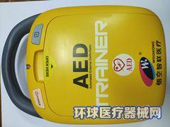 AED教学机/自动体外除颤仪学习机/AHA除颤电击培训机